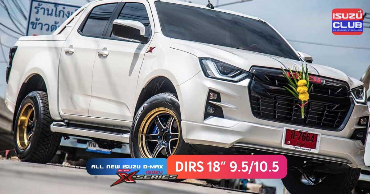 all new isuzu dmax x series 2020 d1rs