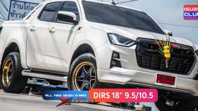 all new isuzu dmax x series 2020 d1rs