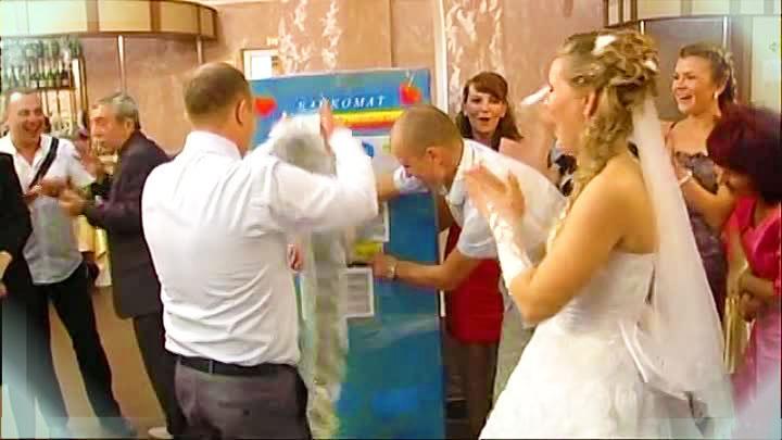 сценка поздравления молодоженов на свадьбе гостей поразили