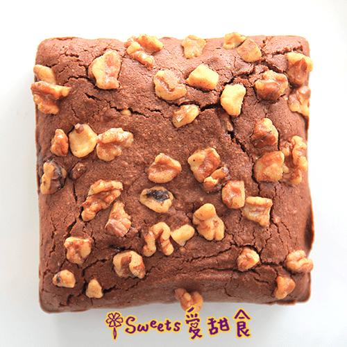 香濃花生布朗尼 - iSweets 愛甜食