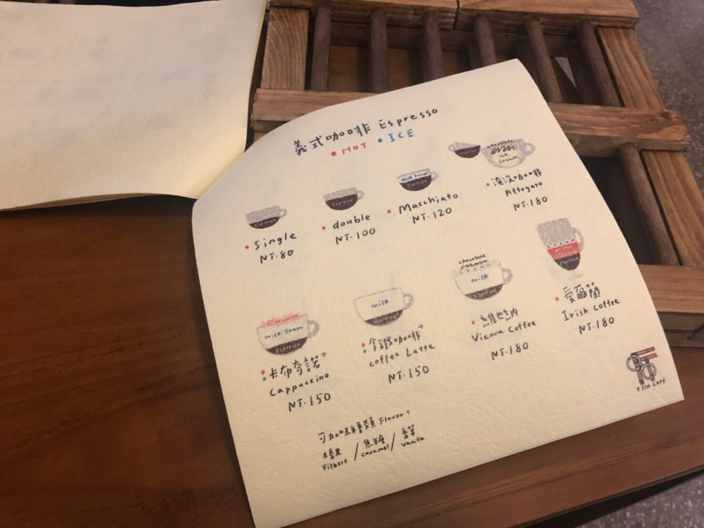 八斤所 8Jin Cafe 監獄手銬 Menu 義式咖啡菜單
