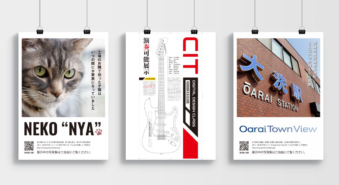 IT-CraftWorks