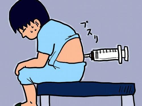 痔瘻手術の腰椎麻酔注射