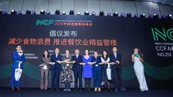 Kinesiska företag siktar på att halvera matavfallet 1