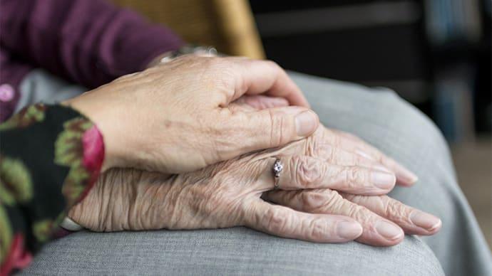 Närståendes uppfattning om existentiell ensamhet hos äldre