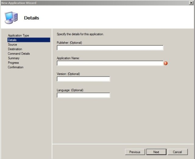Microsoft Deployment Tools установка Windows 7