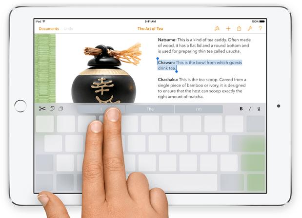 Твики для клавиатуры iOS 9