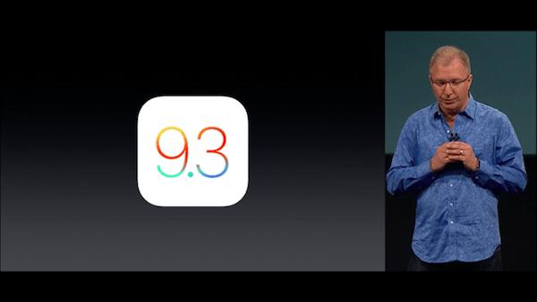 Ошибки iOS 9.3