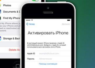 iPad-2-iOS-9.3-2[1]