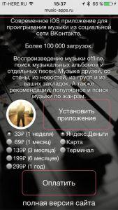 20160906_153737000_iOS