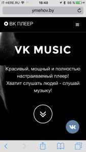 20160906_154033000_iOS