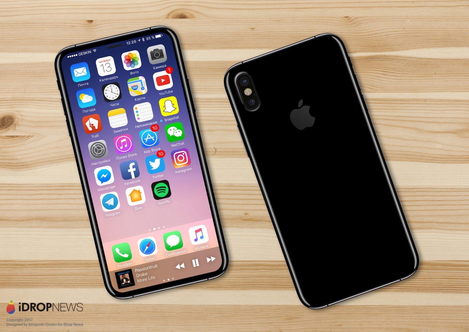 Аналитик KGI считает, что производство iPhone 8 будет отложено до октября-ноября