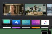 tvos-11-Apple-TV-teaser-001-768×525