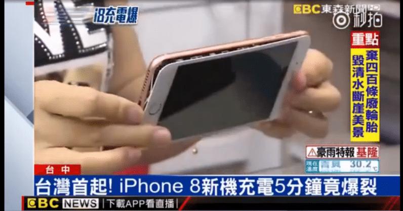 iphone8plus-split