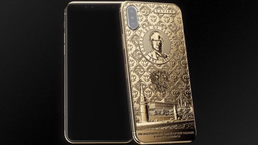 _caviar_Putin_gold__photo1