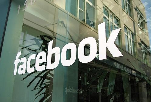 Фейсбук может заняться разработкой собственных микропроцессоров