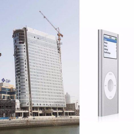 Dubai-tower-the-Pad-001-470×470