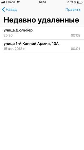 cnq13C3J7PI