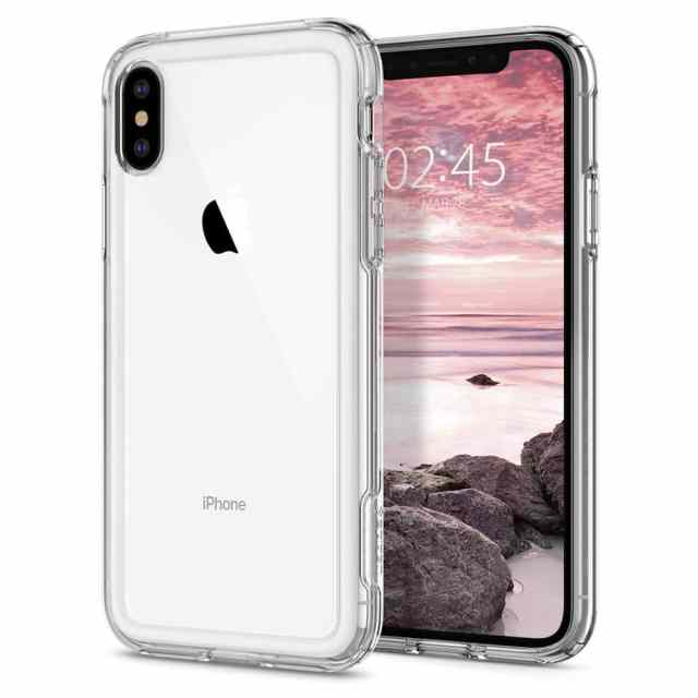 iPhone-XS-Slim-Armor