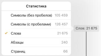 S2120_Statistics1