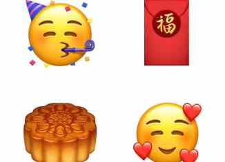 iOS-12-1-new-emoji