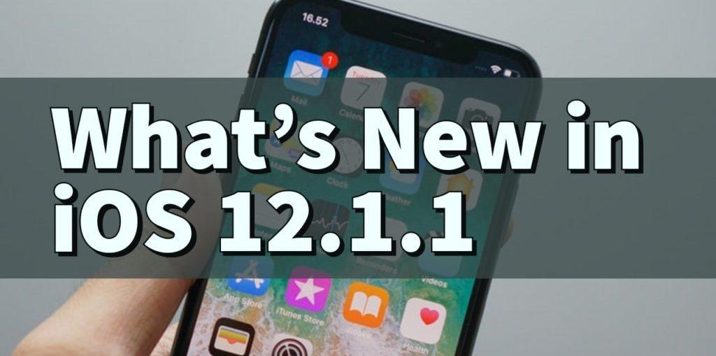 ios12-1-1-new