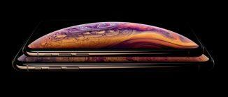 iPhone-XS-Header-768×329