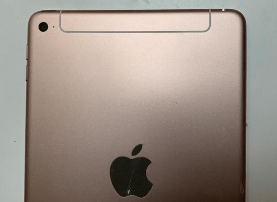 ipad-mini-5-first-leak