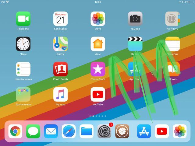открыть Пункт управления ipad