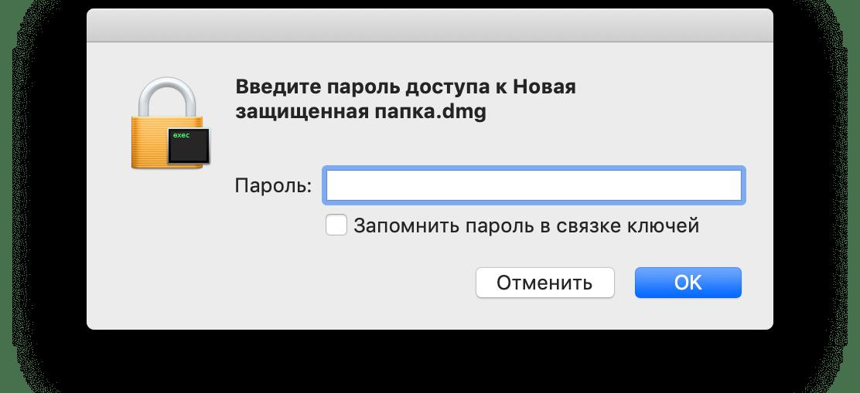 ekran s parolem