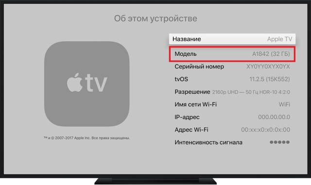 tvos11-apple-tv-settings-general-about