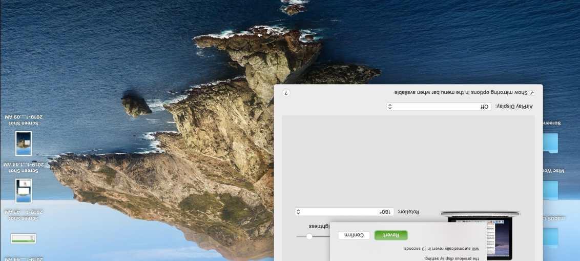 Rotate-Mac-Screen-180-degrees