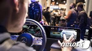 Mercedes presenterar nytt operativsystem med AI 1