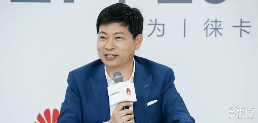 Huaweis vd Richard Yu om AI: