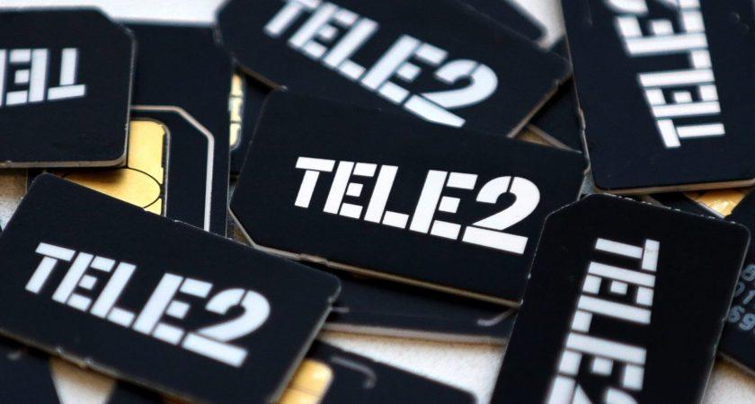 Tele2s syn på ny datalagringslagstiftning