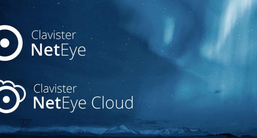 Lansering av produktserien Clavister NetEye