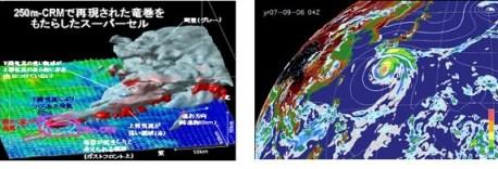 Superdator ska hjälpa till att förutse naturkatastrofer 1