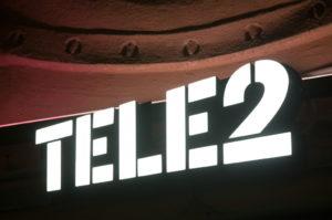 tele2fin