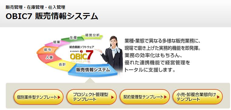 OBIC7