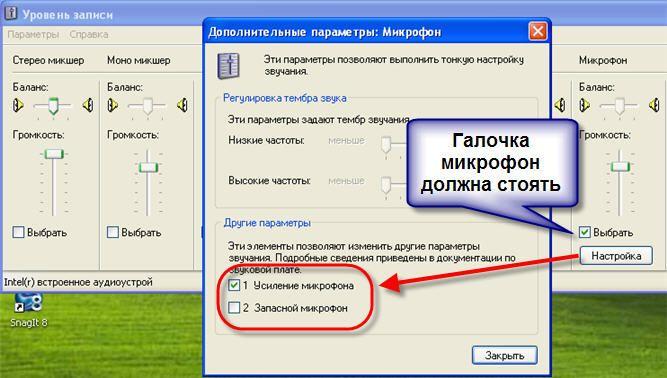 Mikrofonforøgelse i Windows XP