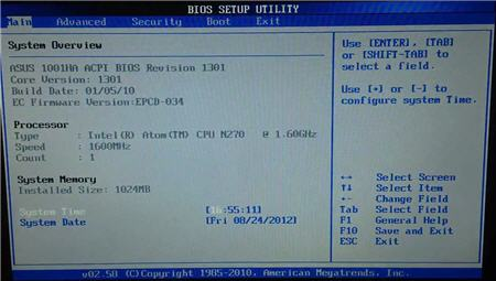 Скачать БИОС на ноутбук Lenovo B575e