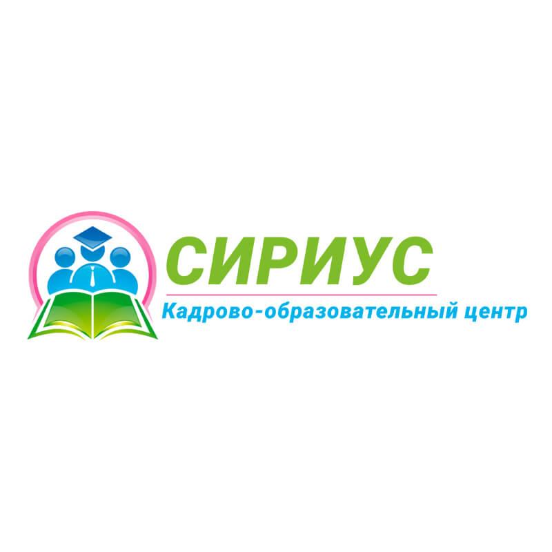 Кадрово-Образовательный центр «Сириус»