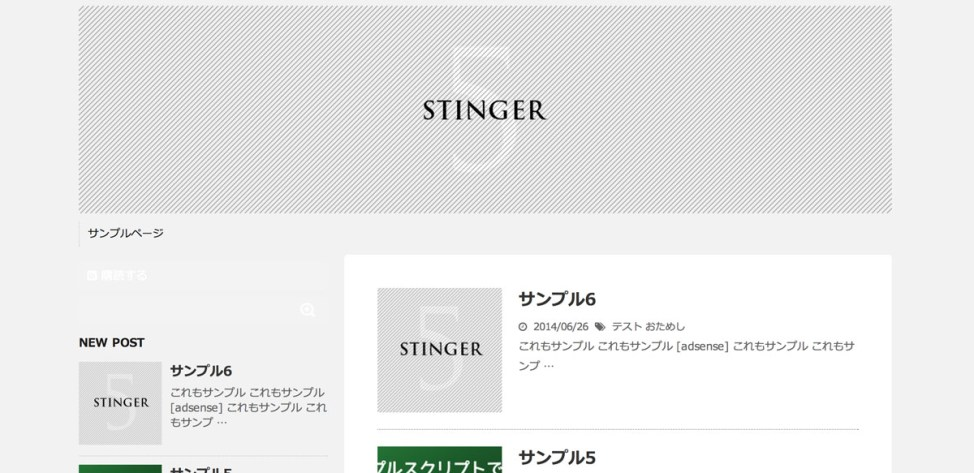 stinger5-left-column4