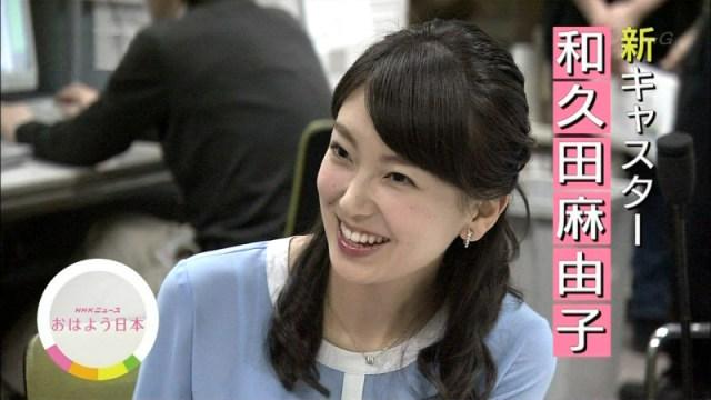 wakuta-mayuko02