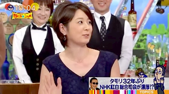 akimotoyuri04