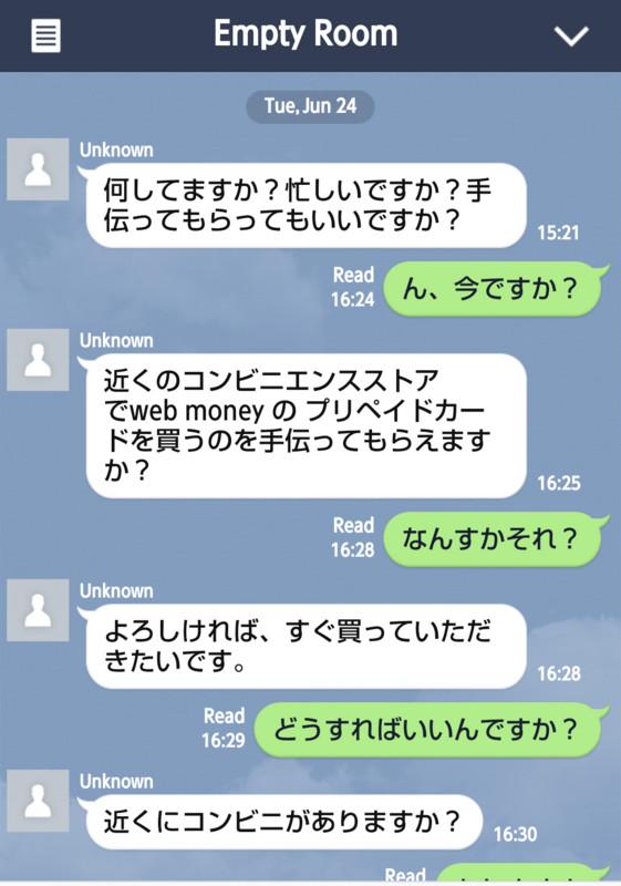 e-money02