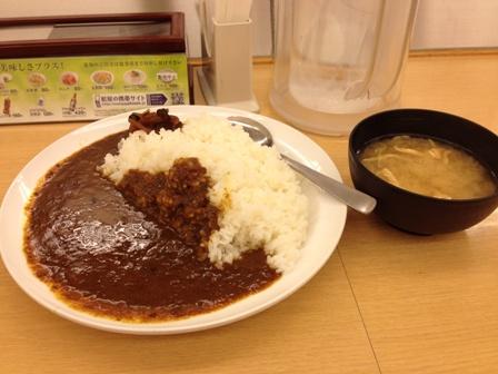 松屋 カレー