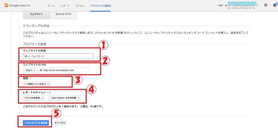 googleanalytics04