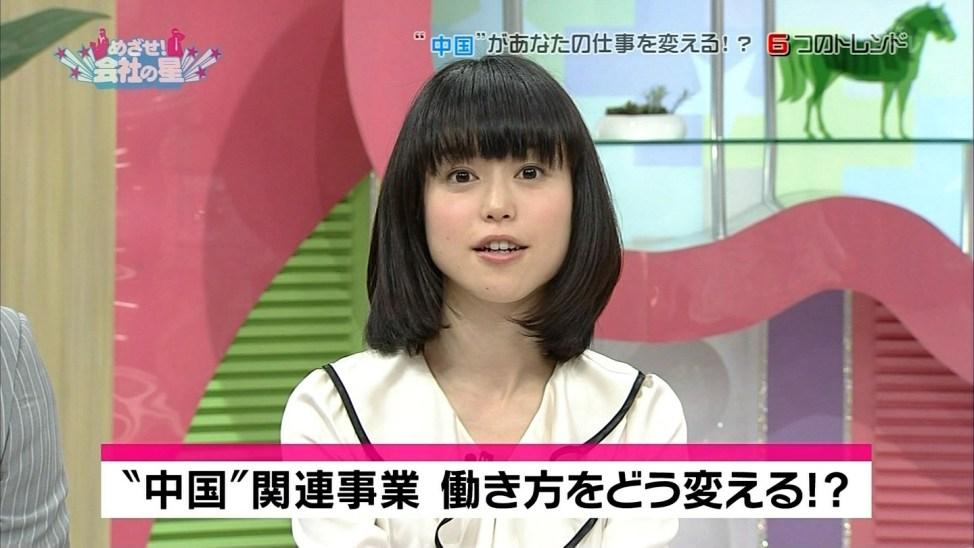 ikeda-nobuko04
