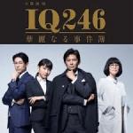 iq246-01